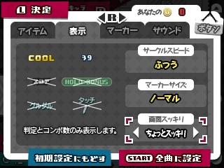 12 初音ミク Project mirai でらっくす リズムゲーム