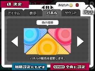 13 初音ミク Project mirai でらっくす リズムゲーム