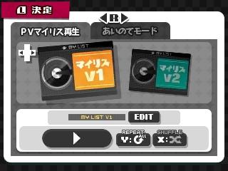 14 初音ミク Project mirai でらっくす リズムゲーム