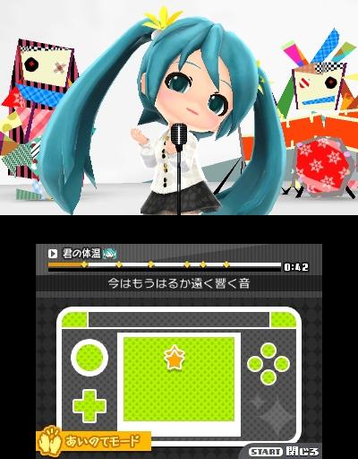 19 初音ミク Project mirai でらっくす リズムゲーム