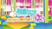初音ミク Project mirai でらっくす (29)