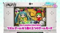 初音ミク Project mirai でらっくす (31)