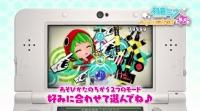 初音ミク Project mirai でらっくす (36)