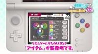 初音ミク Project mirai でらっくす (39)