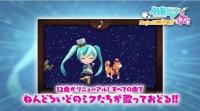 初音ミク Project mirai でらっくす (44)