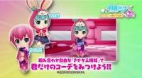 初音ミク Project mirai でらっくす (61)