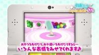初音ミク Project mirai でらっくす (65)