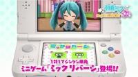 初音ミク Project mirai でらっくす (79)