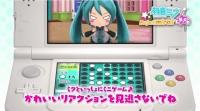 初音ミク Project mirai でらっくす (82)