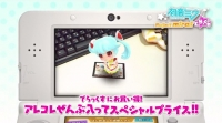 初音ミク Project mirai でらっくす (86)
