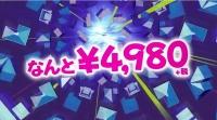 初音ミク Project mirai でらっくす (87)