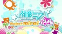 初音ミク Project mirai でらっくす (93)