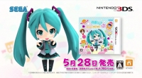 初音ミク Project mirai でらっくす (99)