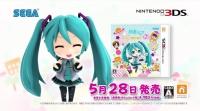 初音ミク Project mirai でらっくす (102)