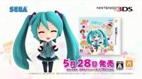 初音ミク Project mirai でらっくす (103)