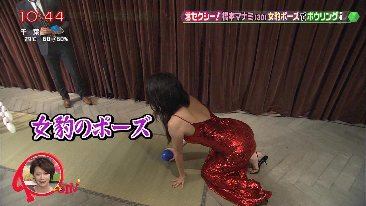 日テレ「PON!」、ノーブラノーパンの橋本マナミが女豹ポーズでボーリング