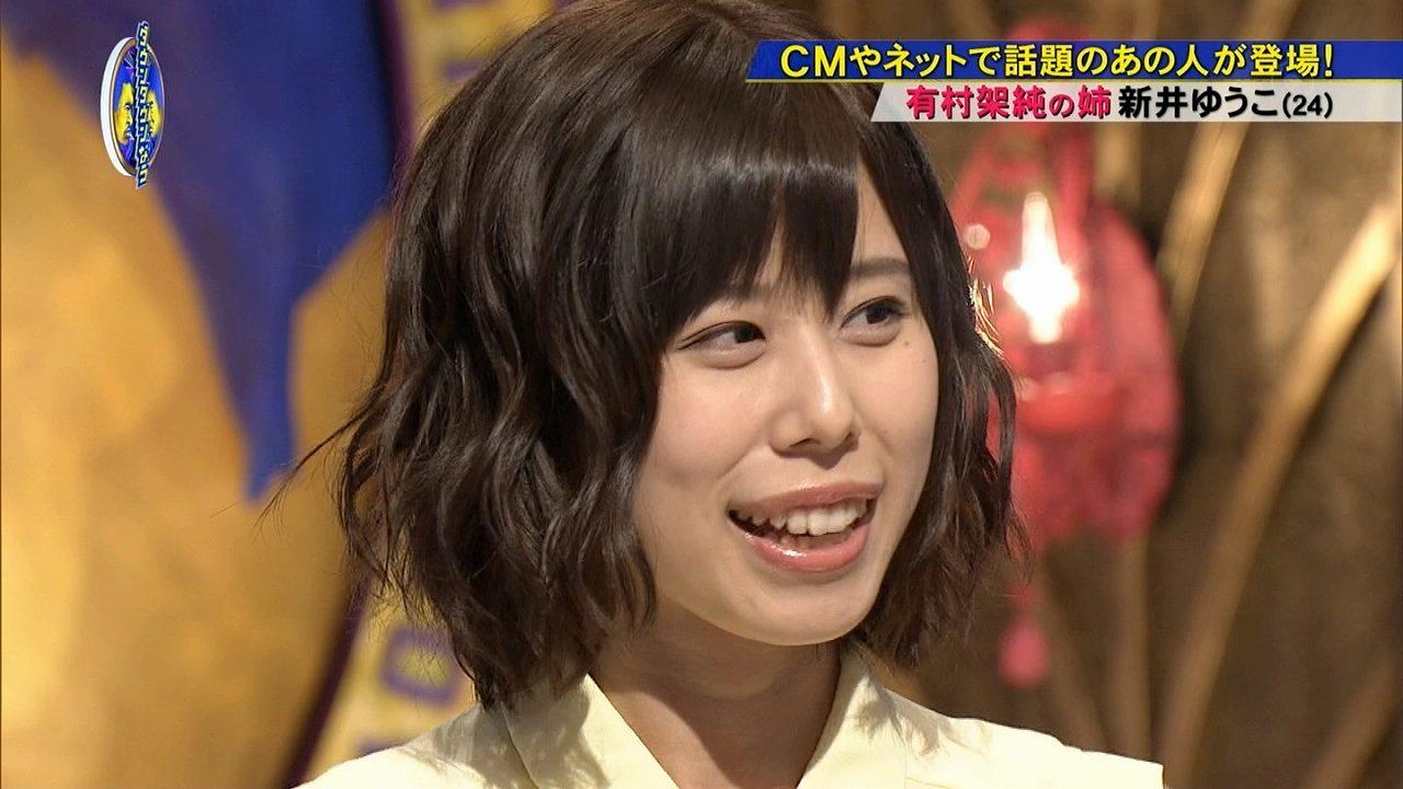 フジテレビ「ダウンタウン なう」2時間スペシャルに出演した有村架純の姉・新井ゆうこ