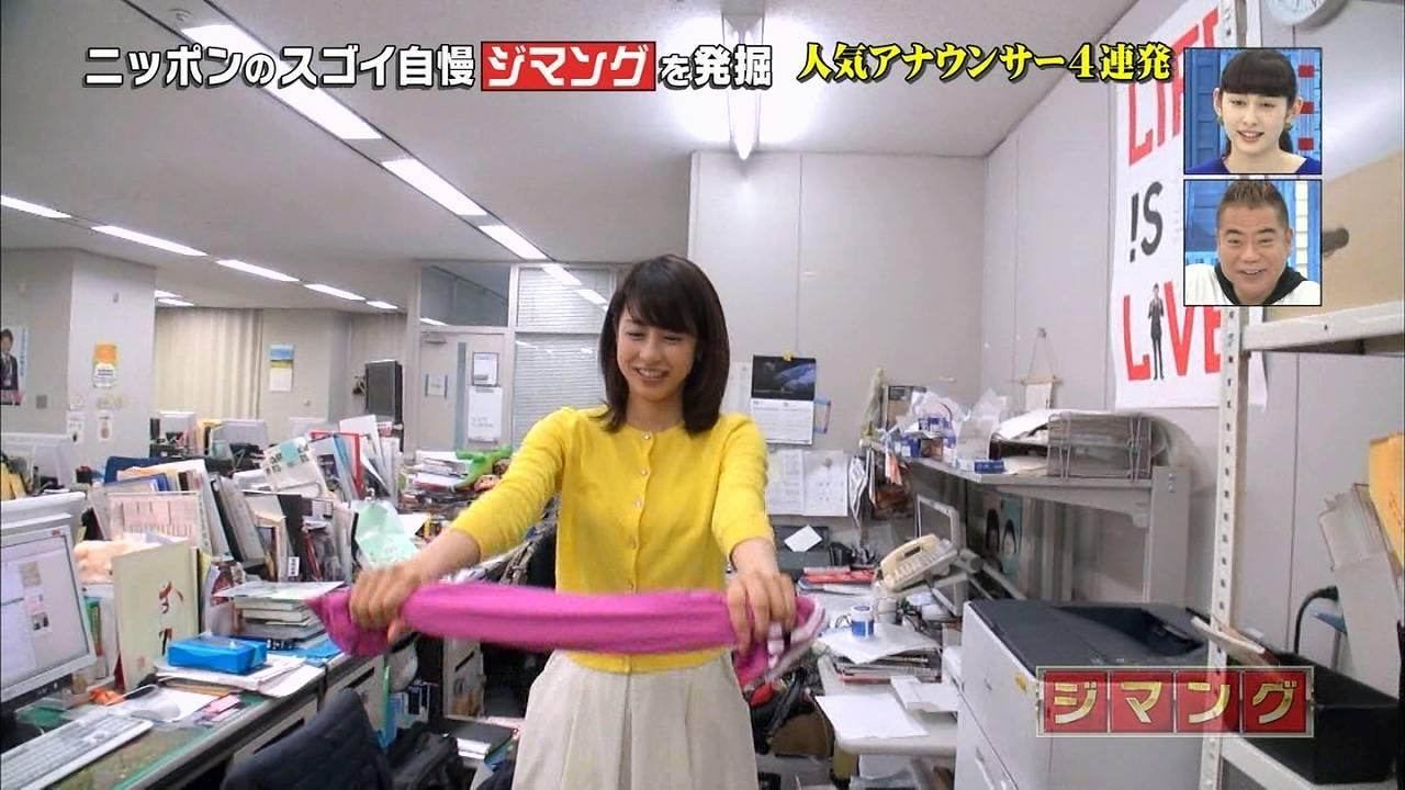 「さまぁ~ずのご自慢列島ジマング」で腕がぐるっと後ろにいく自慢をした加藤綾子アナ