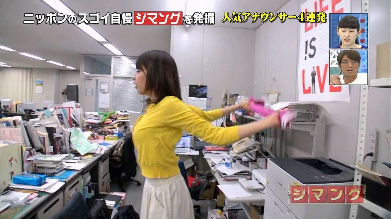 「さまぁ~ずのご自慢列島ジマング」に出演した加藤綾子アナの横乳