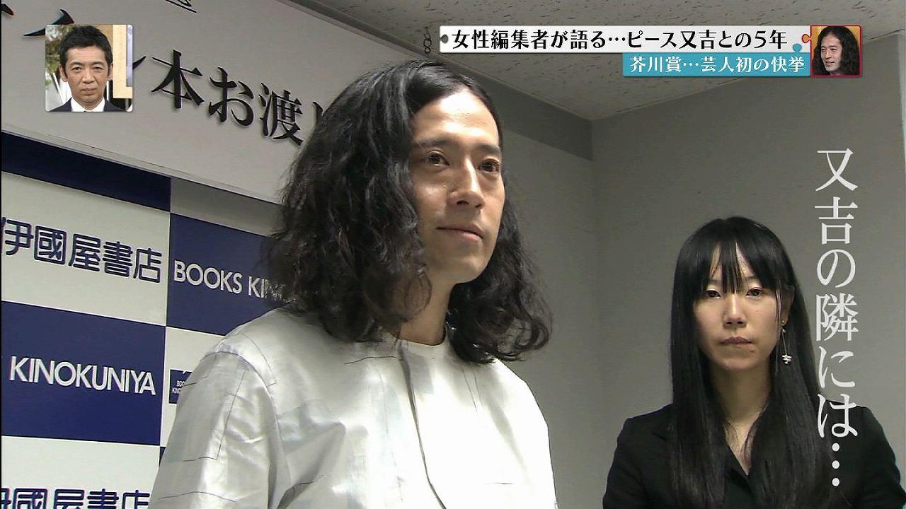 芥川賞受賞の記者会見に同席するピース又吉直樹の編集者、文芸春秋編集部の浅井茉莉子
