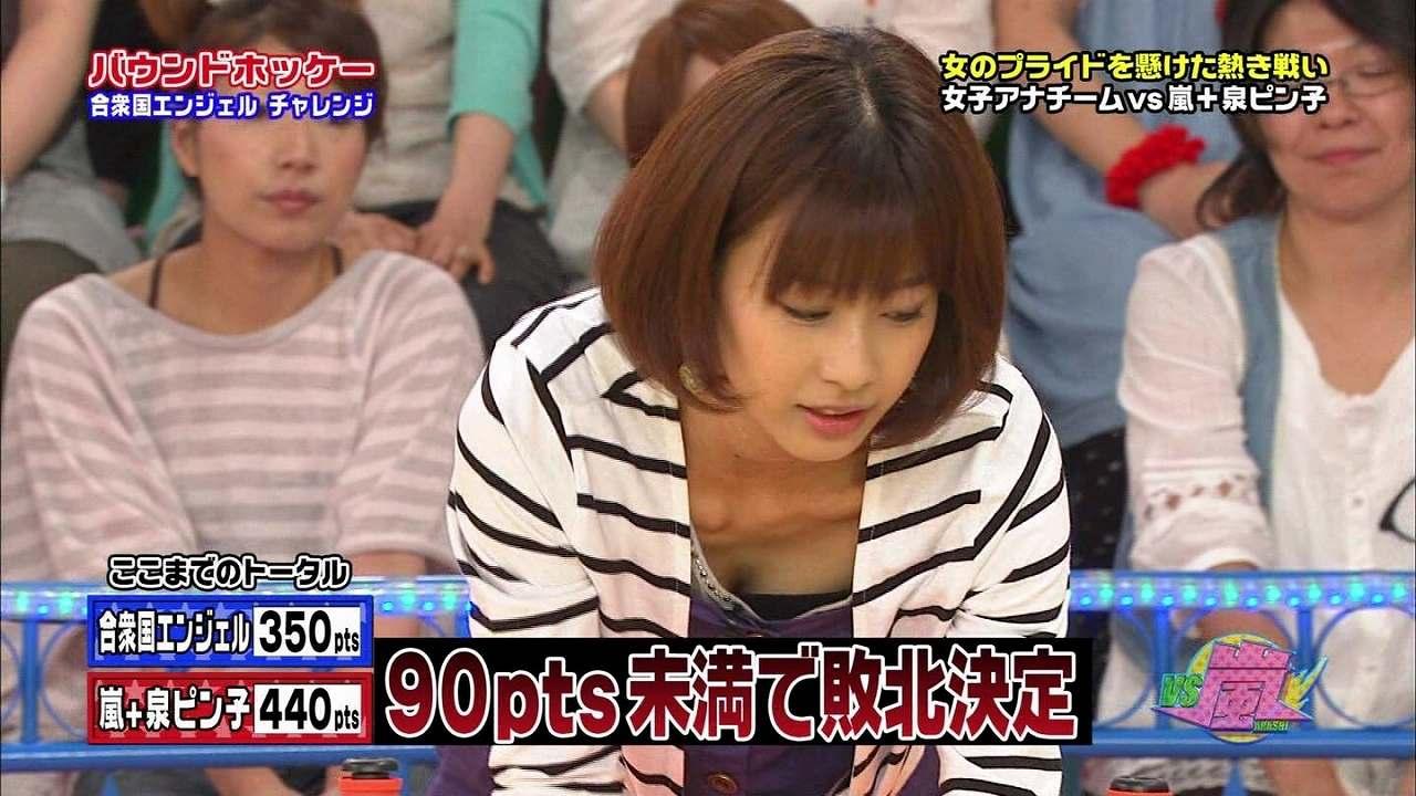 加藤綾子アナの胸チラ
