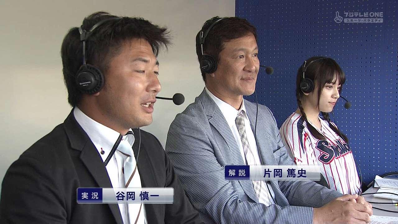野球実況のゲストでユニフォームを着た都丸紗也華