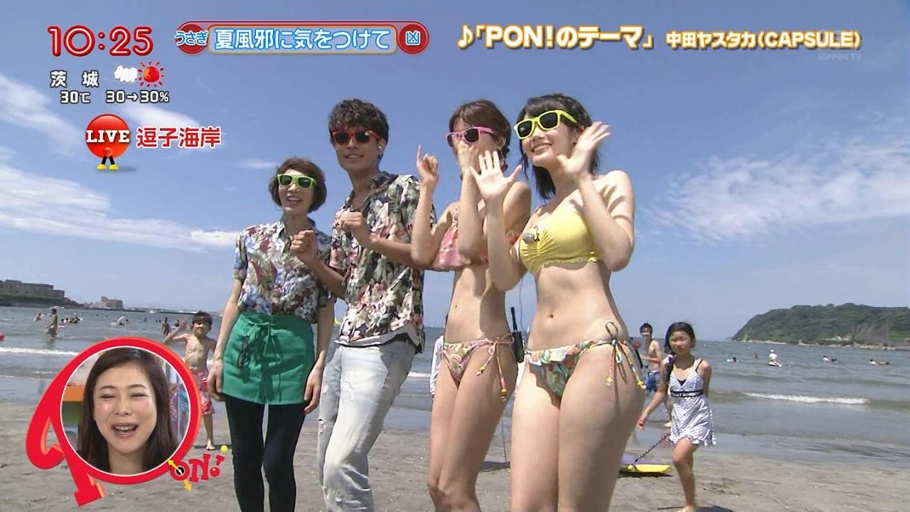 「PON!」の海中継でビキニになった窪真理