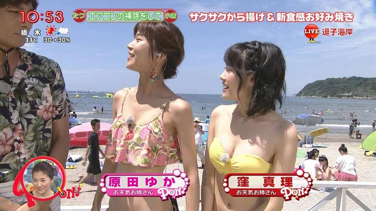 「PON!」の海中継でビキニになったお天気お姉さんの原田ゆかと窪真理