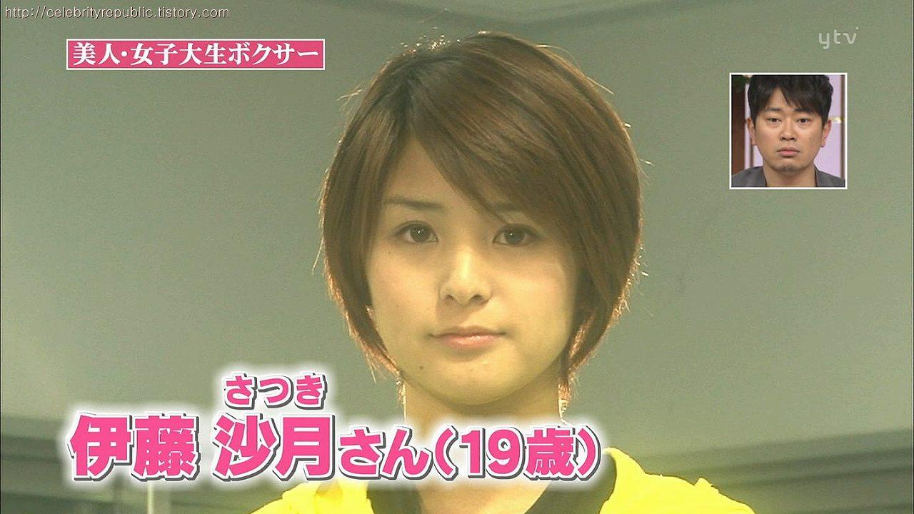 美人女子大生ボクサーの伊藤沙月