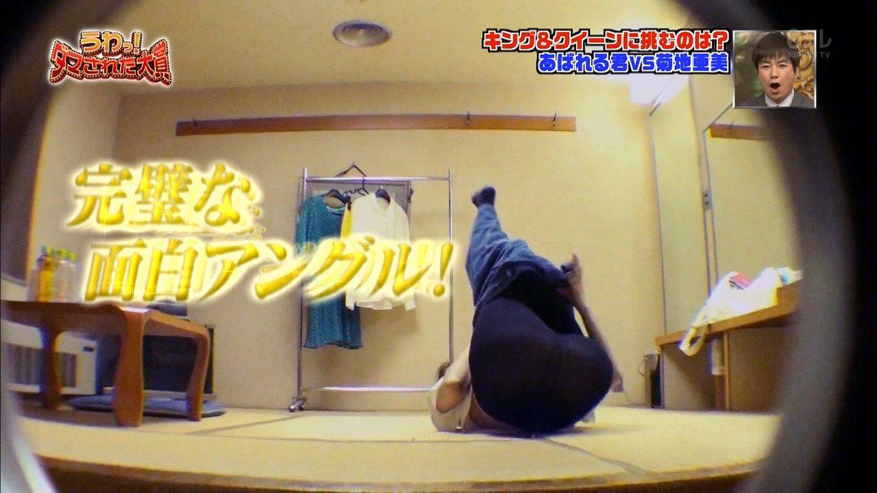 「うわっ!ダマされた大賞」に出演した川田裕美アナのパンツがスケスケ、Tバック下着が丸見え