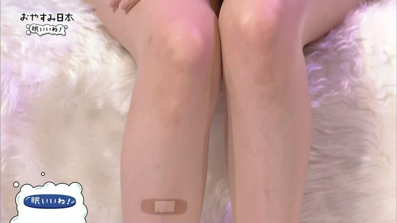NHK「おやすみ日本」、ショートパンツで丸出しの吹石一恵の生脚