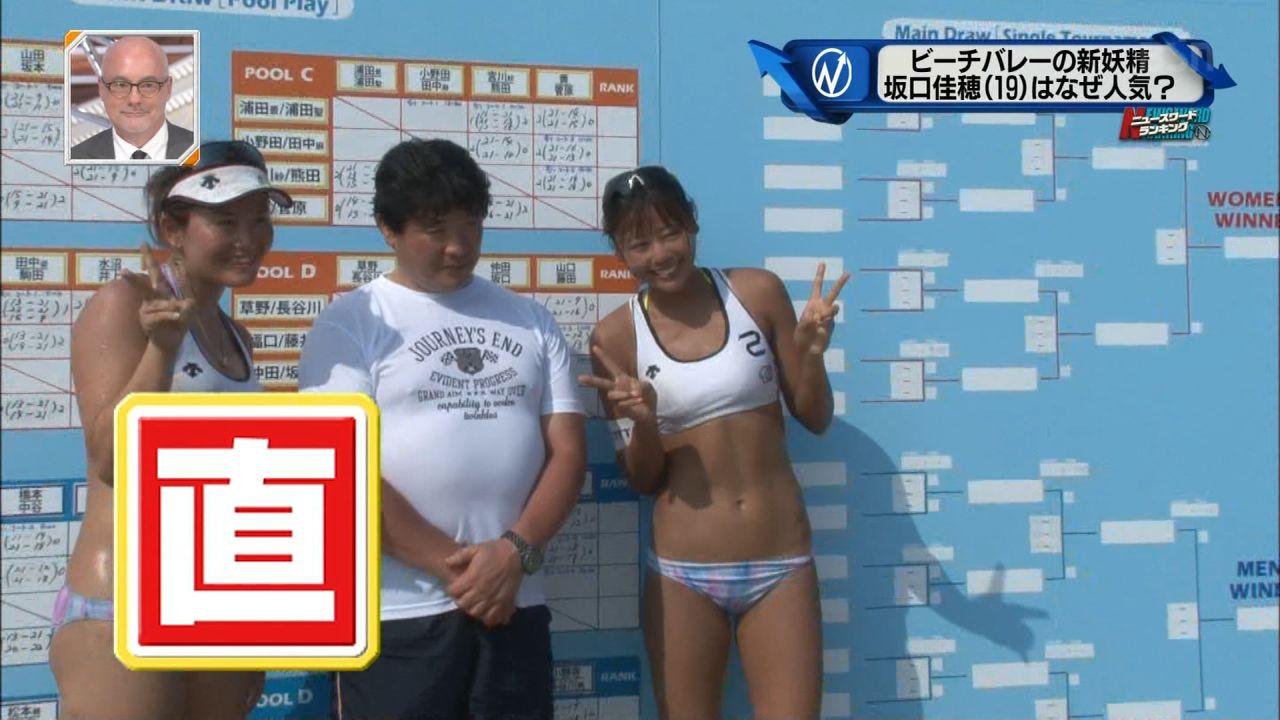 ビキニの水着を着て開脚したビーチバレー選手の坂口佳穂