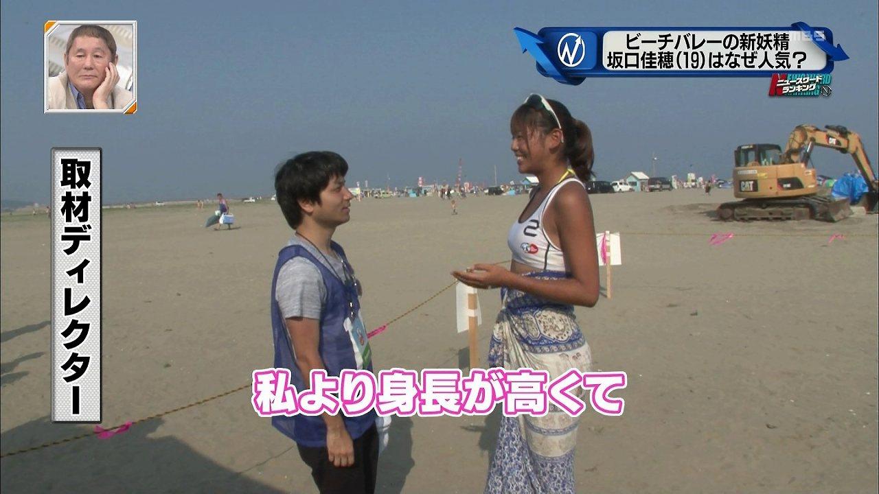 TBS「新・情報7daysニュースキャスター」、坂口佳穂のビキニ姿