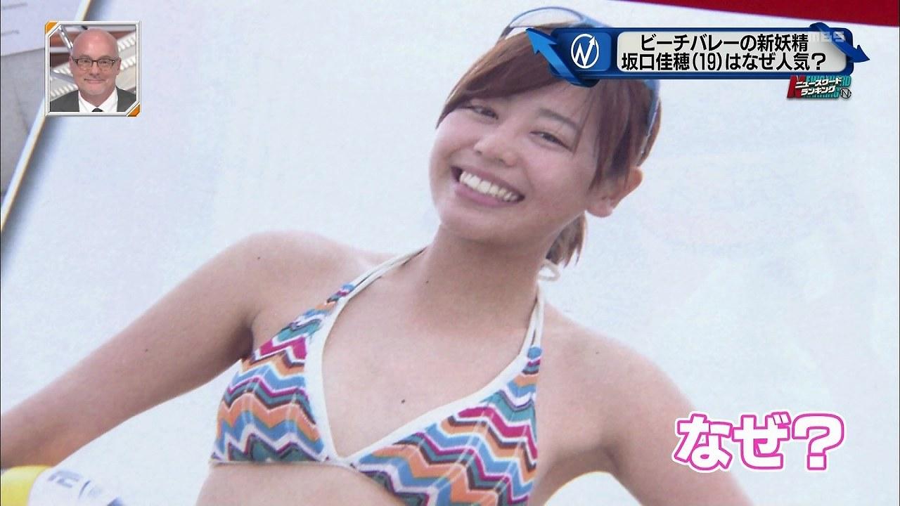 TBS「新・情報7daysニュースキャスター」、坂口佳穂のビキニ水着グラビア