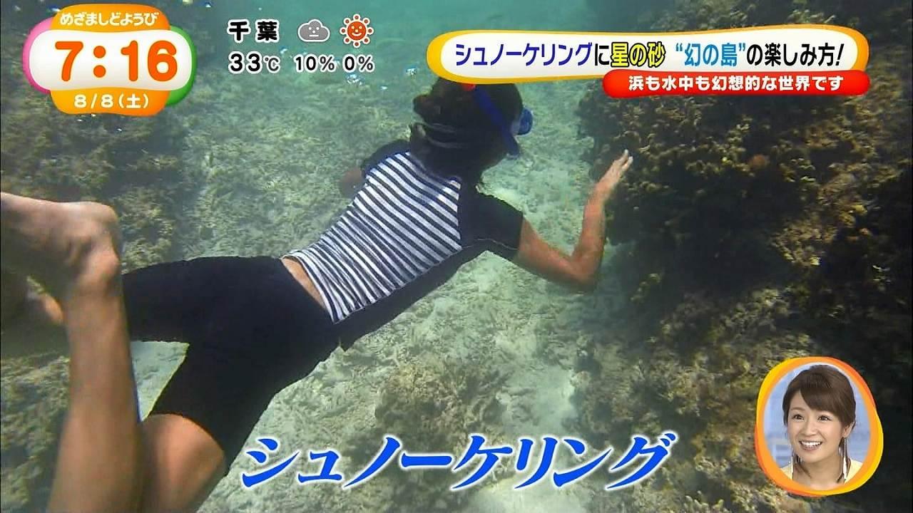 フジテレビ「めざましどようび」水着でシュノーケリングをする岡副麻希アナ
