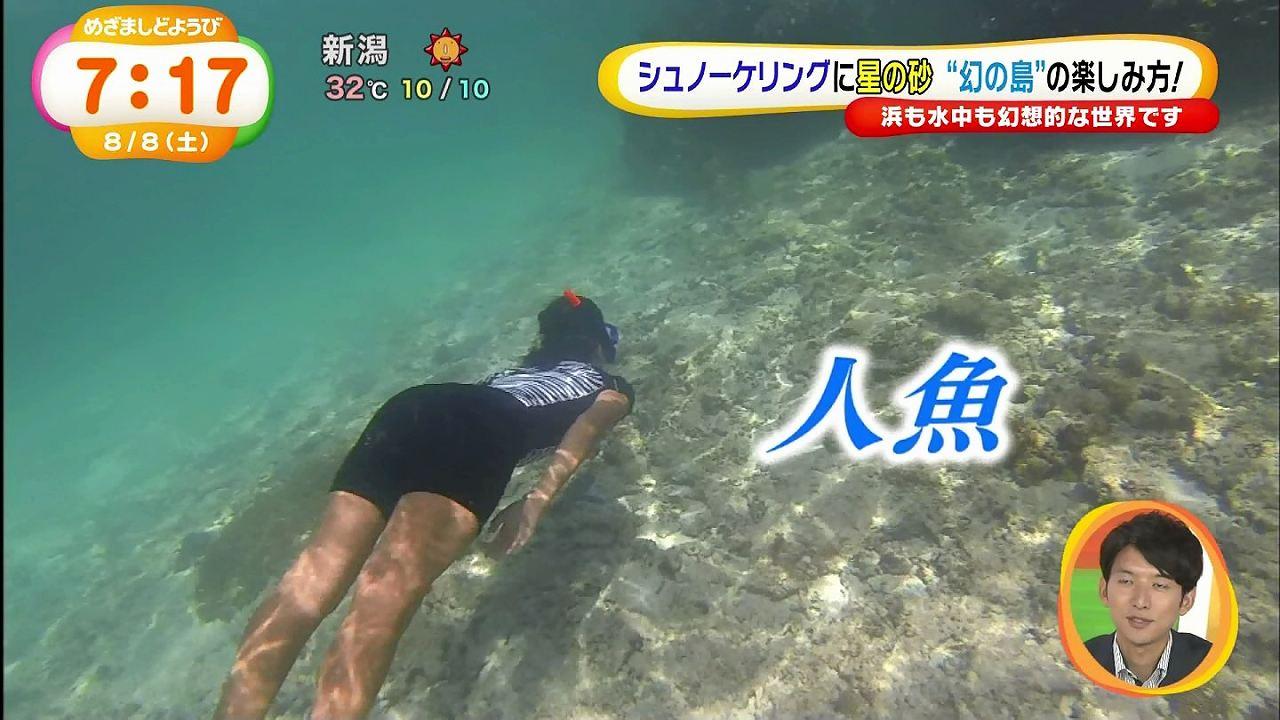 フジテレビ「めざましどようび」水着でシュノーケリングをする岡副麻希