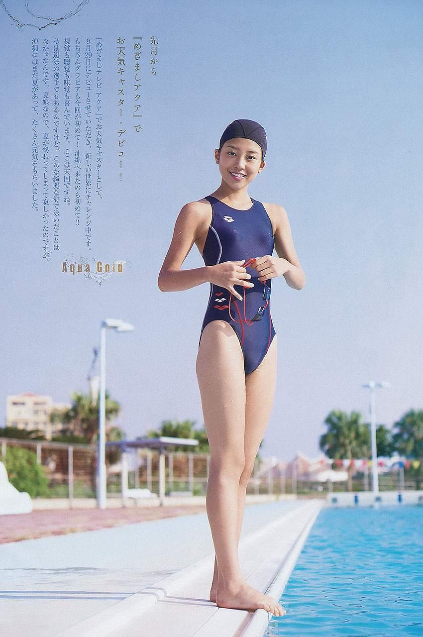 「週刊ビッグコミックスピリッツ」岡副麻希アナの競泳水着グラビア