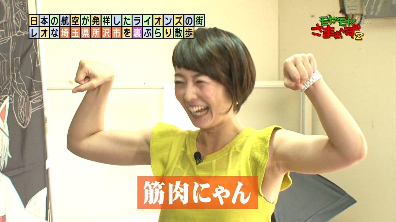 「モヤモヤさまぁ~ず2」、ノースリーブ衣装でワキ全開ポーズで二の腕の筋肉を見せた野恵里アナ