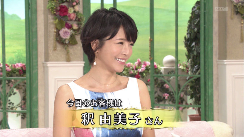「徹子の部屋」に出演した釈由美子の顔