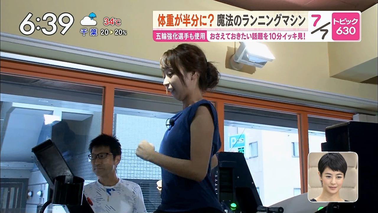 TBS「あさチャン」、Tシャツを着て走る宇垣美里アナのおっぱい