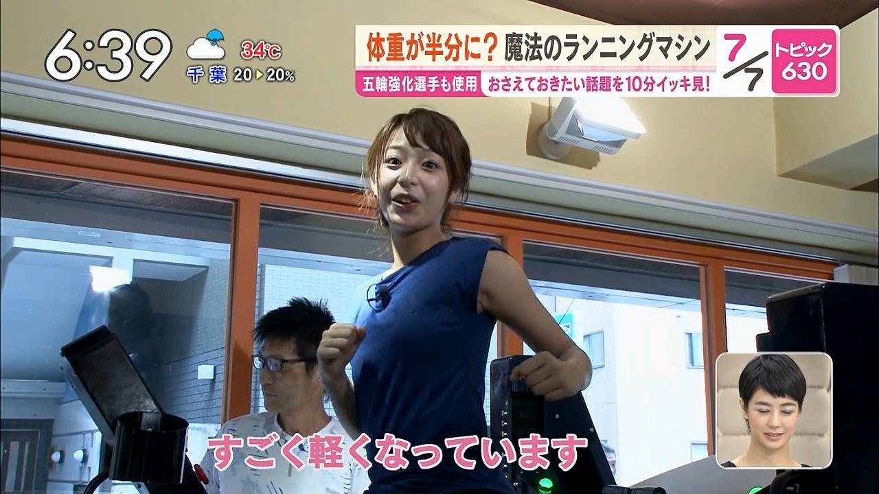 TBS「あさチャン」、Tシャツを着てランニングマシンを体験する宇垣美里アナのロケット乳