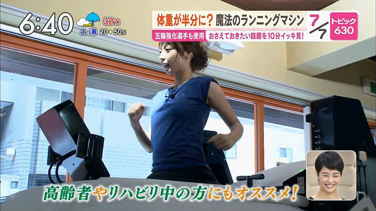 TBS「あさチャン」、Tシャツを着てランニングマシンを体験する宇垣美里アナのおっぱい
