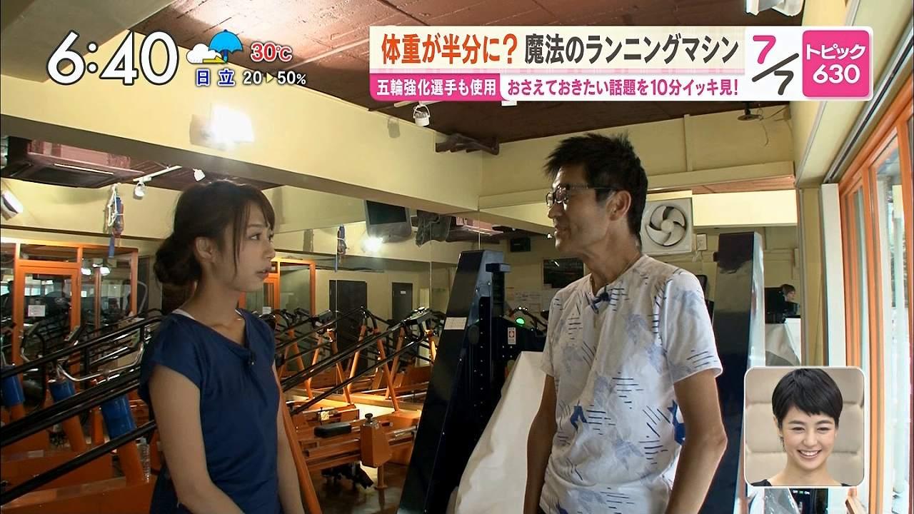TBS「あさチャン」、Tシャツを着てランニングマシンを体験する宇垣美里アナ