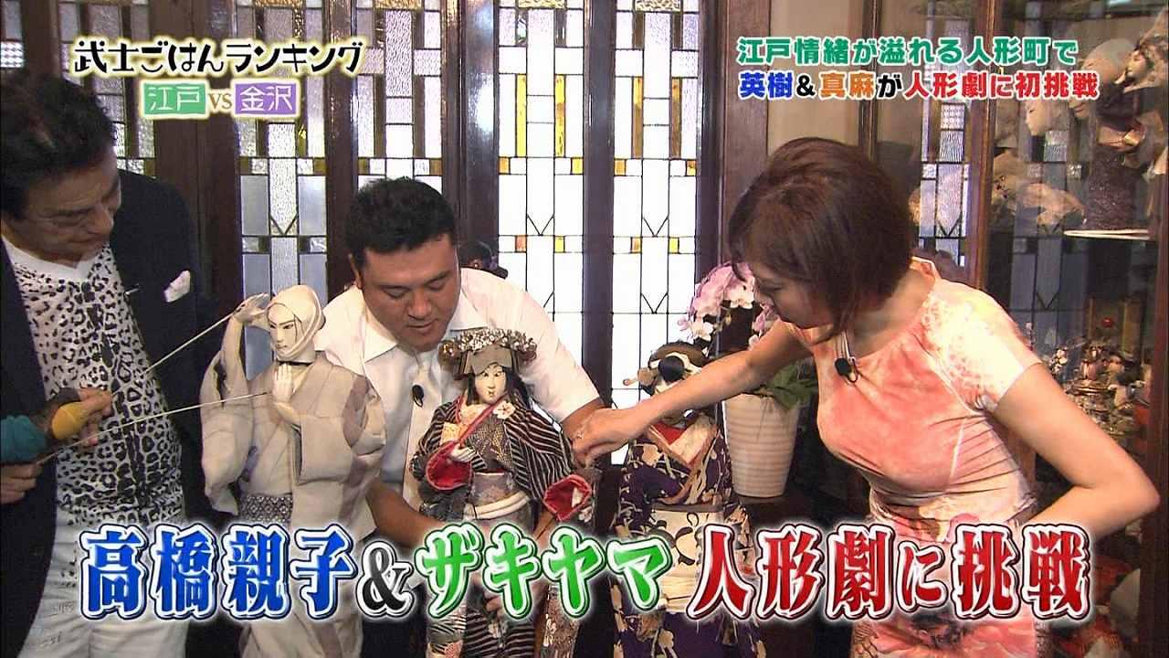 「武士ごはんランキング」に体のラインが出るワンピースで出演した高橋真麻アナ