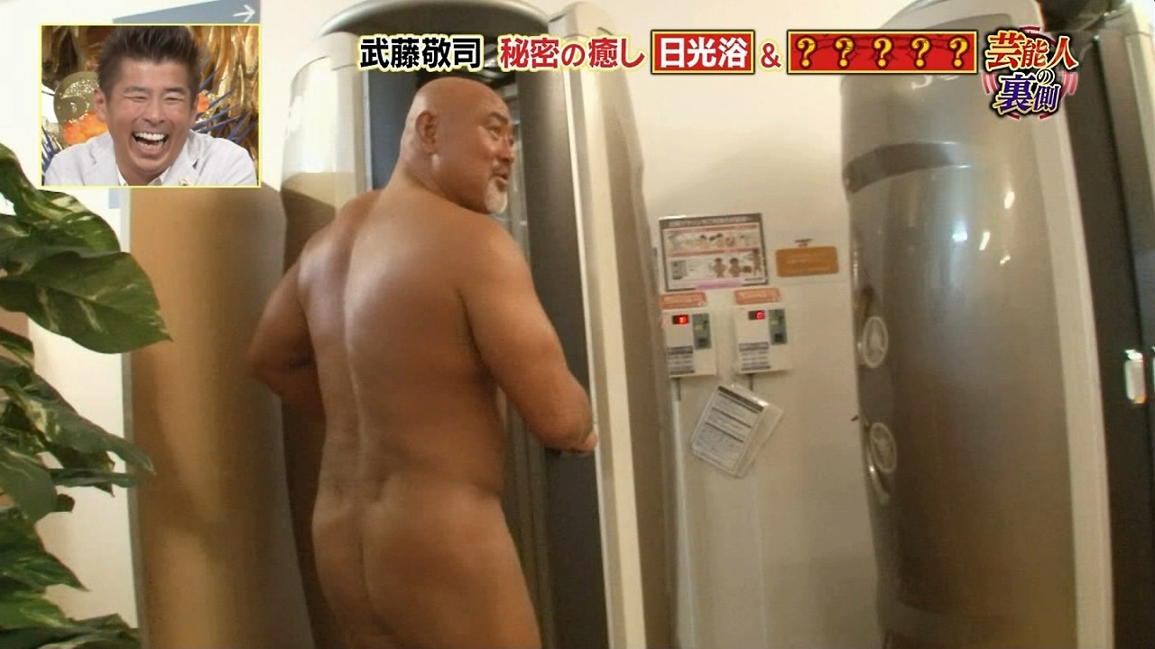 「ダウンタウンDX」、全裸で日焼けマシンに入る武藤敬司