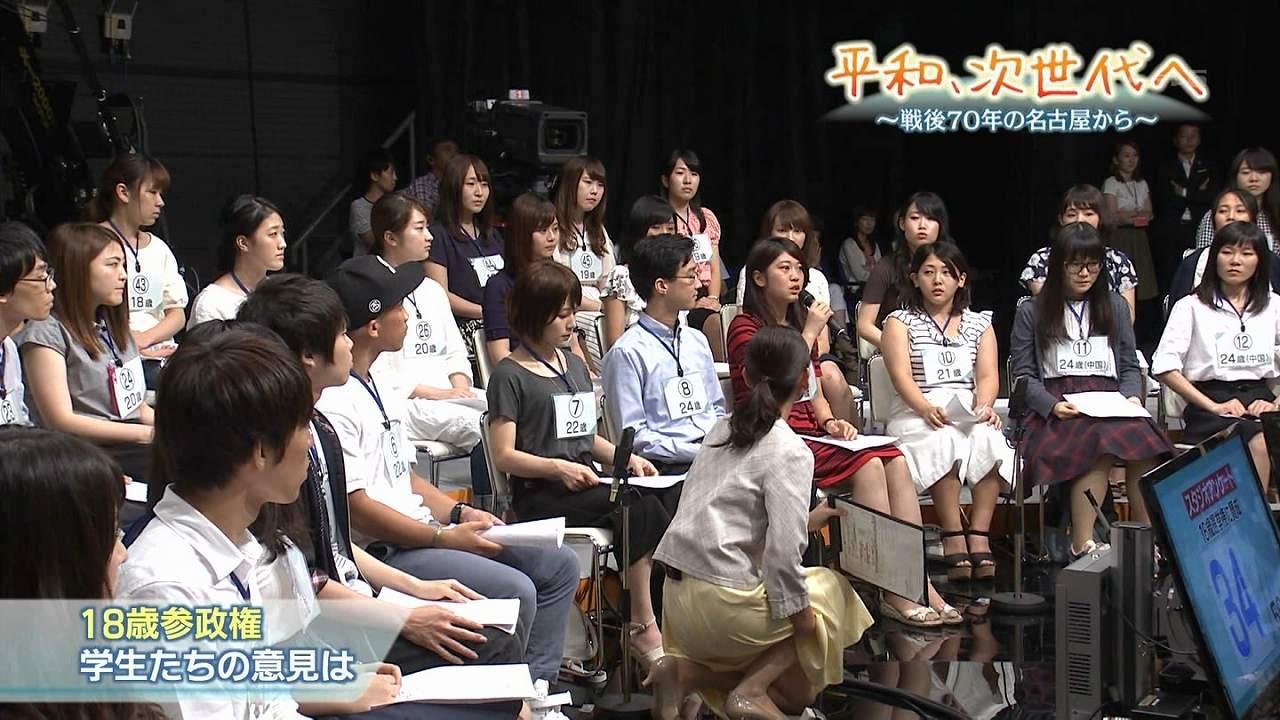 名古屋テレビ(メ~テレ)「平和、次世代へ」で衣装の薄いスカートがスケスケでパンツ丸見えの鈴木しおりアナ