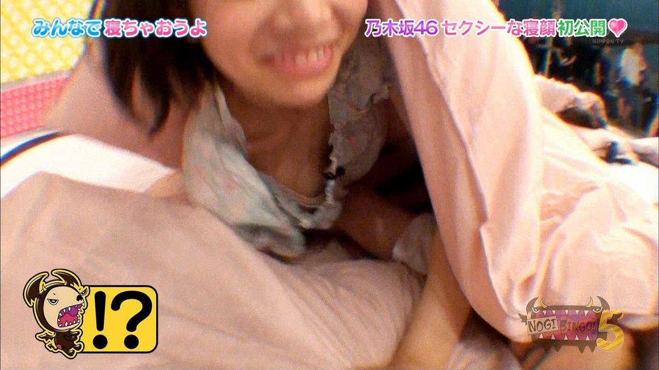 日テレ「NOGIBINGO!5」みんなで寝ちゃおうよ、胸元ガバガバなパジャマを着た北野日奈子が胸チラして乳首ポロリ