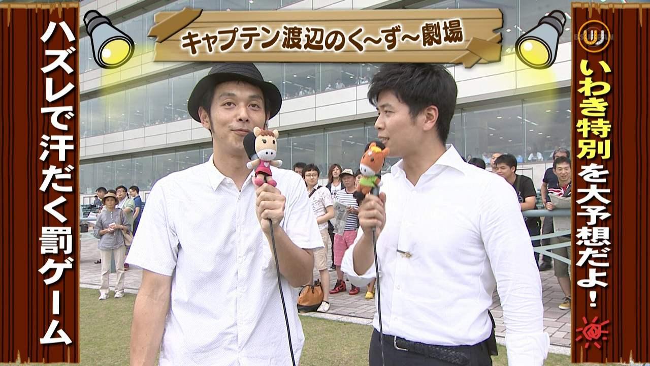 「ウイニング競馬」に出演したキャプテン渡辺とテレビ東京の野沢春日アナ