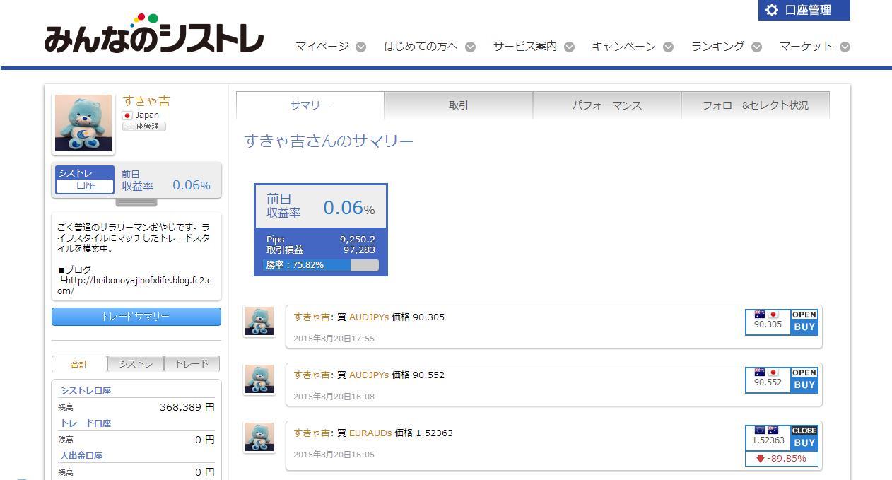 15_0819_1.jpg