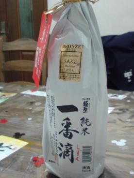 今日のお酒♪